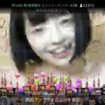 STU48 第1期生オーディション SHOWROOM配信にて43番にタワー114本!?